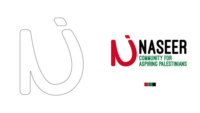 Logo Design: Naseer.org