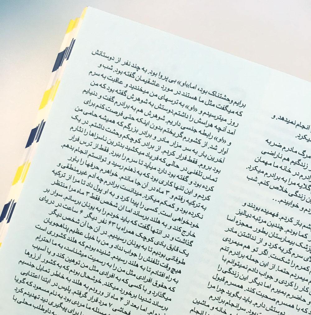Der Originaltext wird auf blauen Seiten gezeigt.